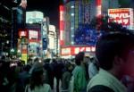 Nightime in Shinjuku