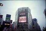 The big screen at Shibuya